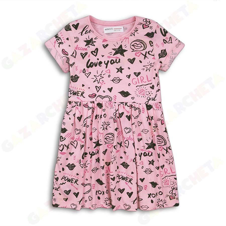 Детска рокля Gyrl Minoti
