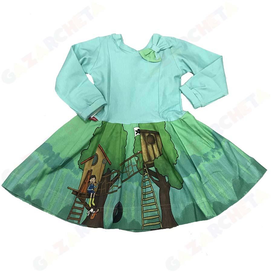 Детска рокля Гора