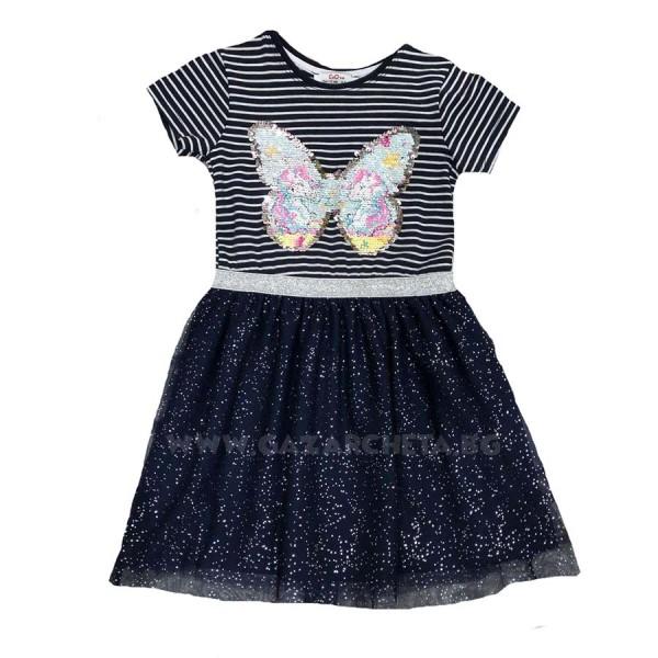 Детска рокля Пеперуда