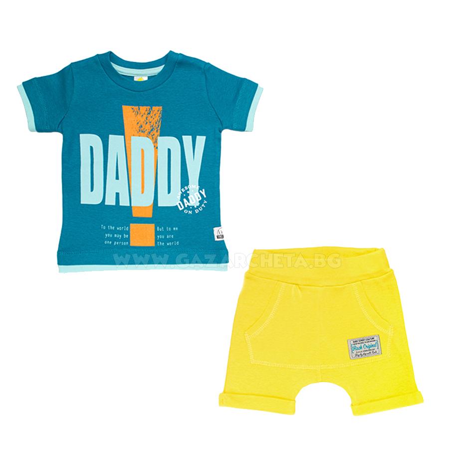 Детски комплект Rach Daddy