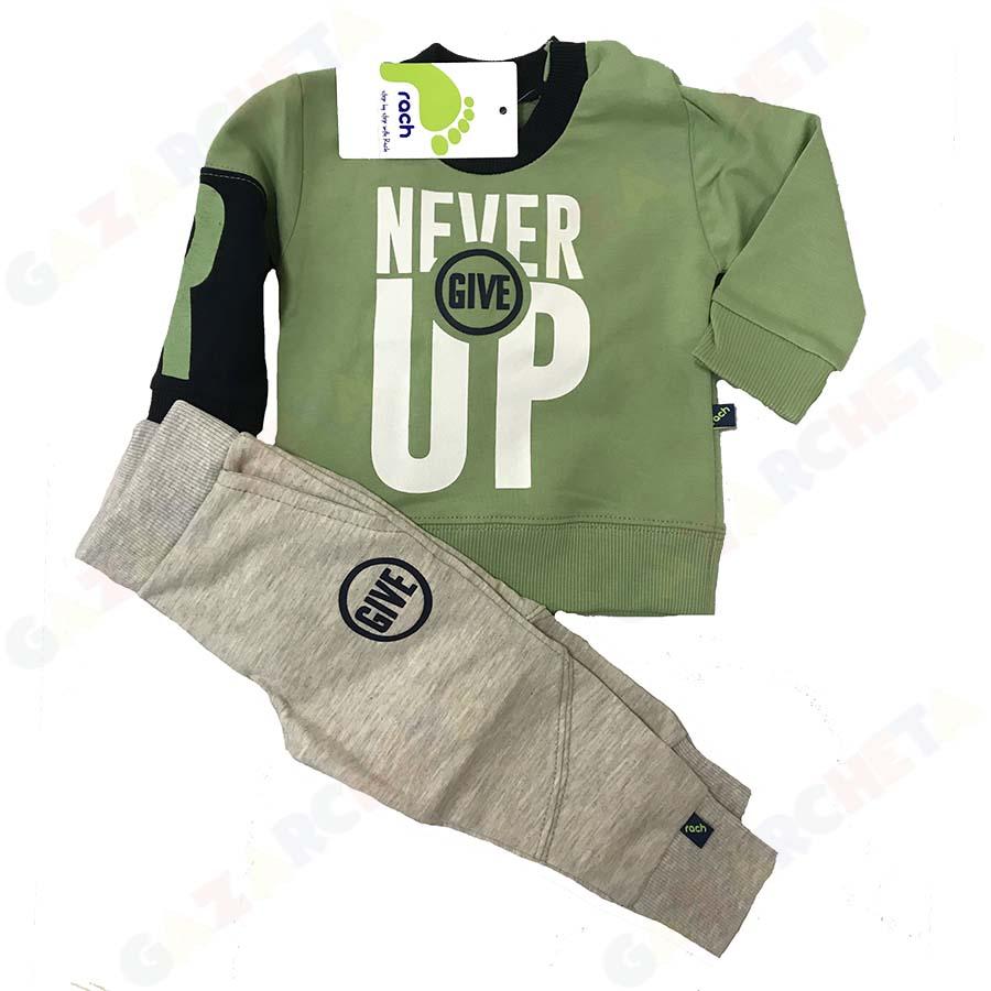 Детски комплект Rach Never Give Up