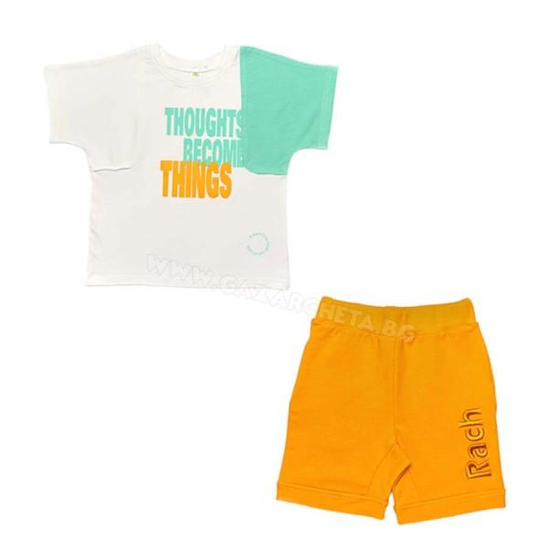 Детски комплект Rach Summer Things