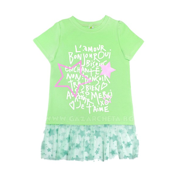 Детска рокля Amour Rach