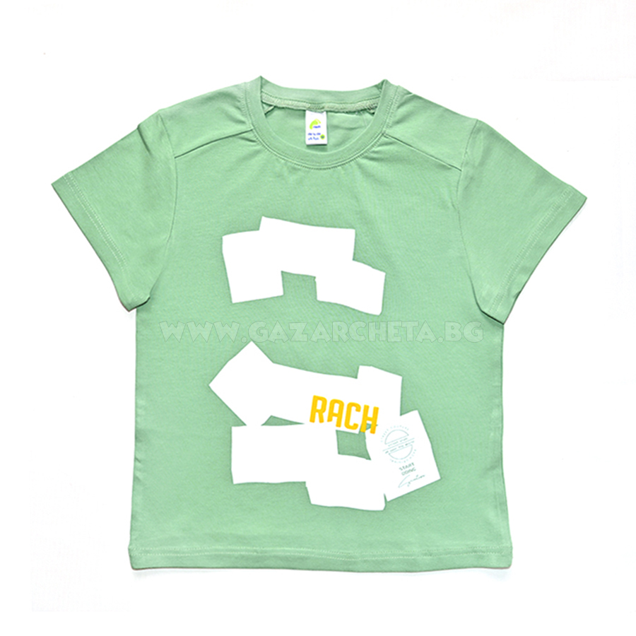 Детска тениска Rach Start Doing