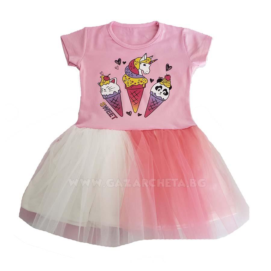 Детска рокля Сладоледен Еднорог