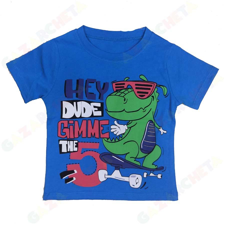 Детска тениска Dude