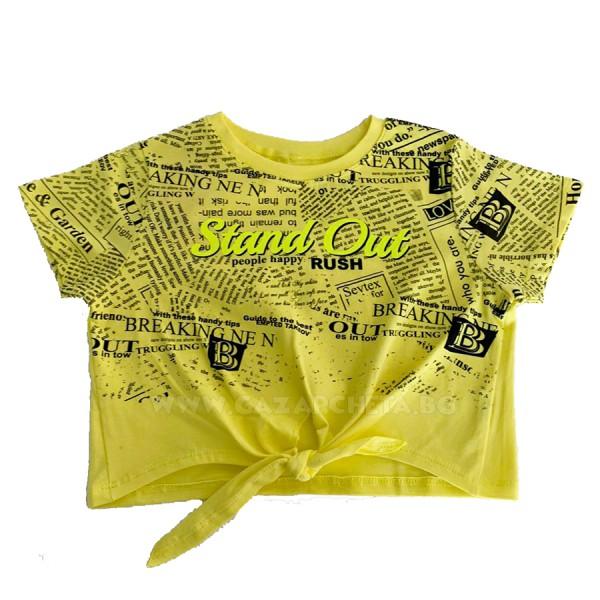 Детска тениска Stand Out