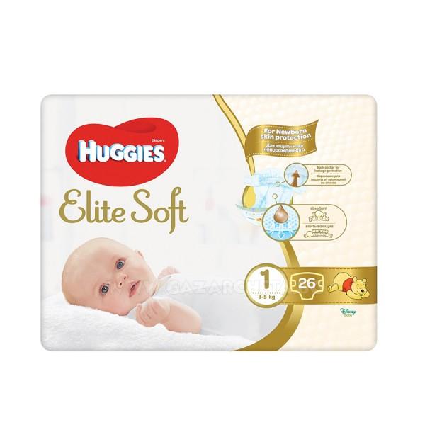 Huggies Elite Soft бебешки пелени, 1