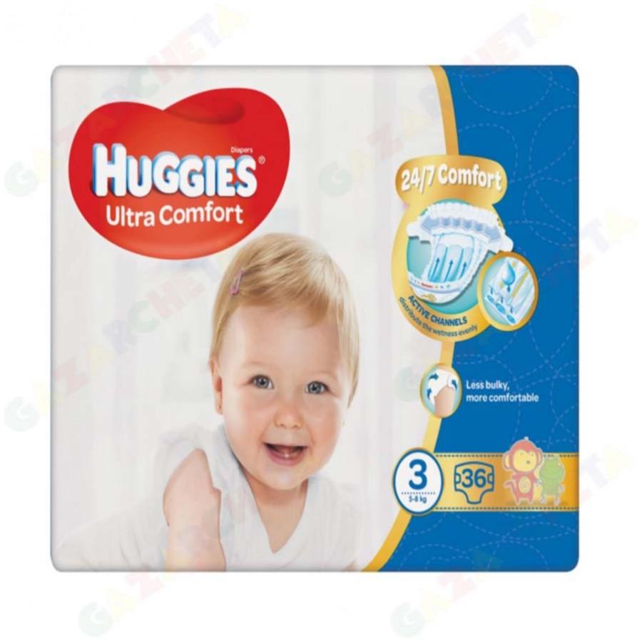 Huggies бебешки пелени, 3