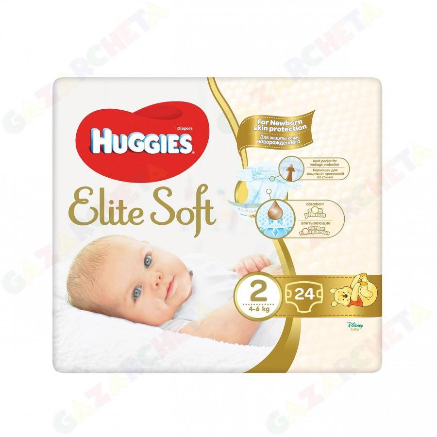 Huggies пелени ELITE SOFT 2