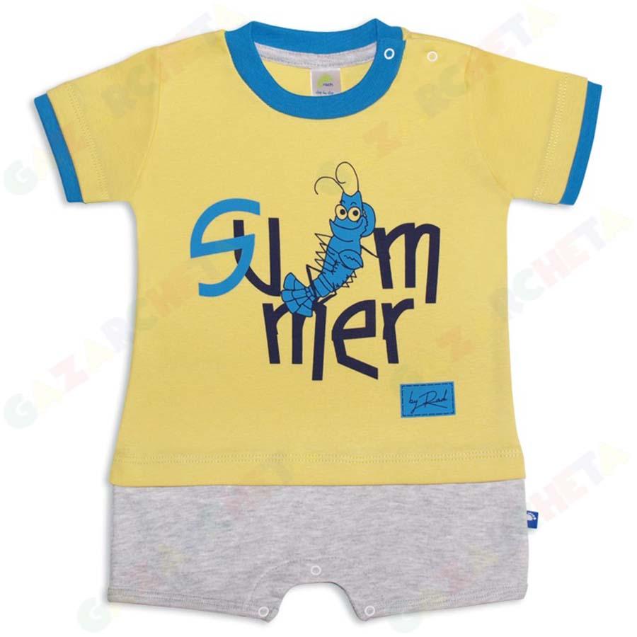 Детски ромпър Rach Summer