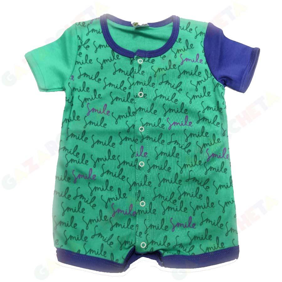 Детски ромпър Rach Smile зелен