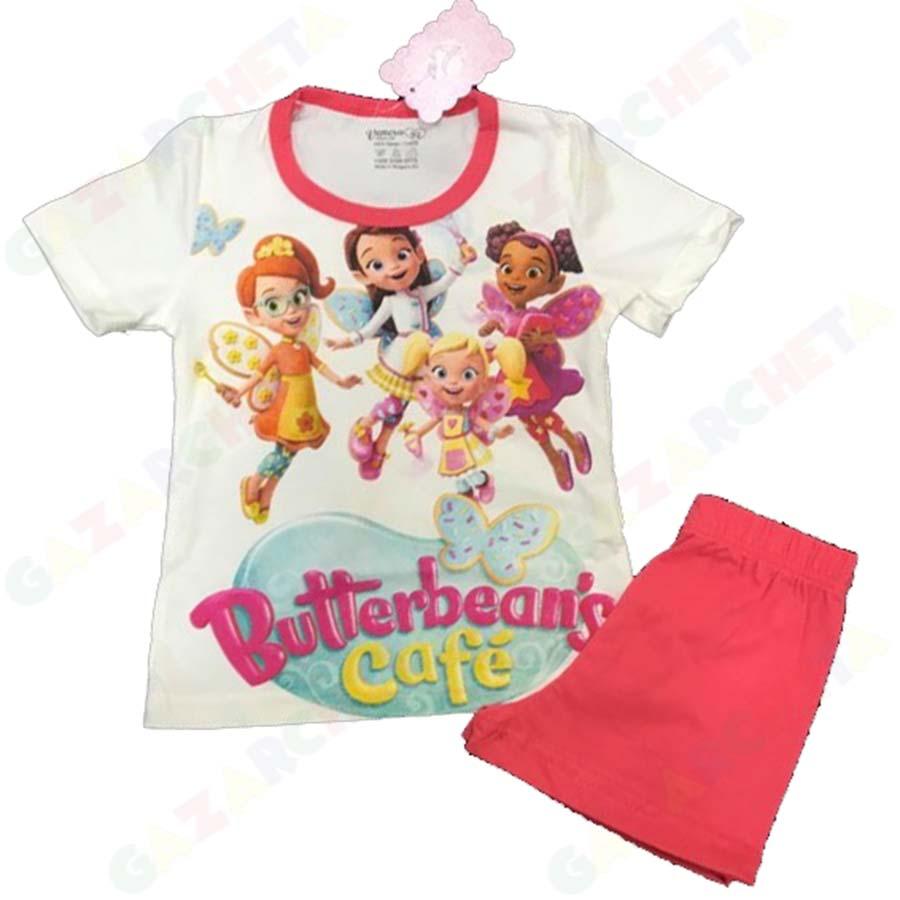 Детска пижама Масленка