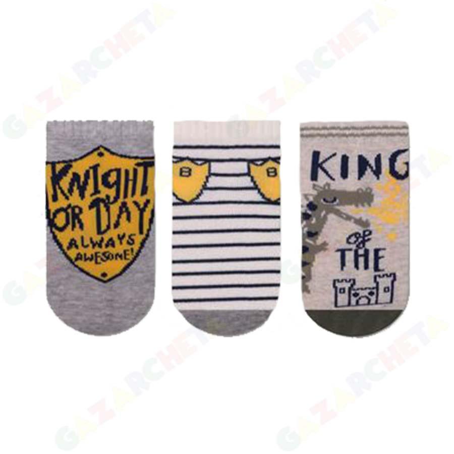 Детски чорапи Awesome