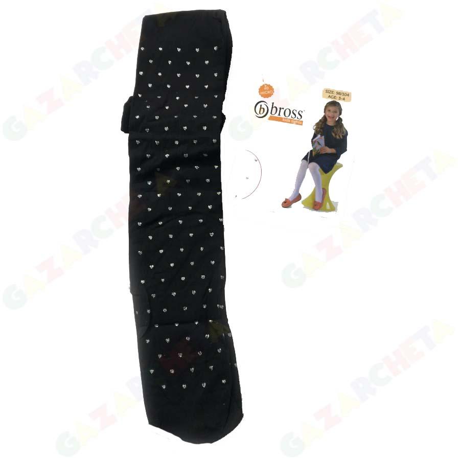 Детски чорапогащник - черен със сърца
