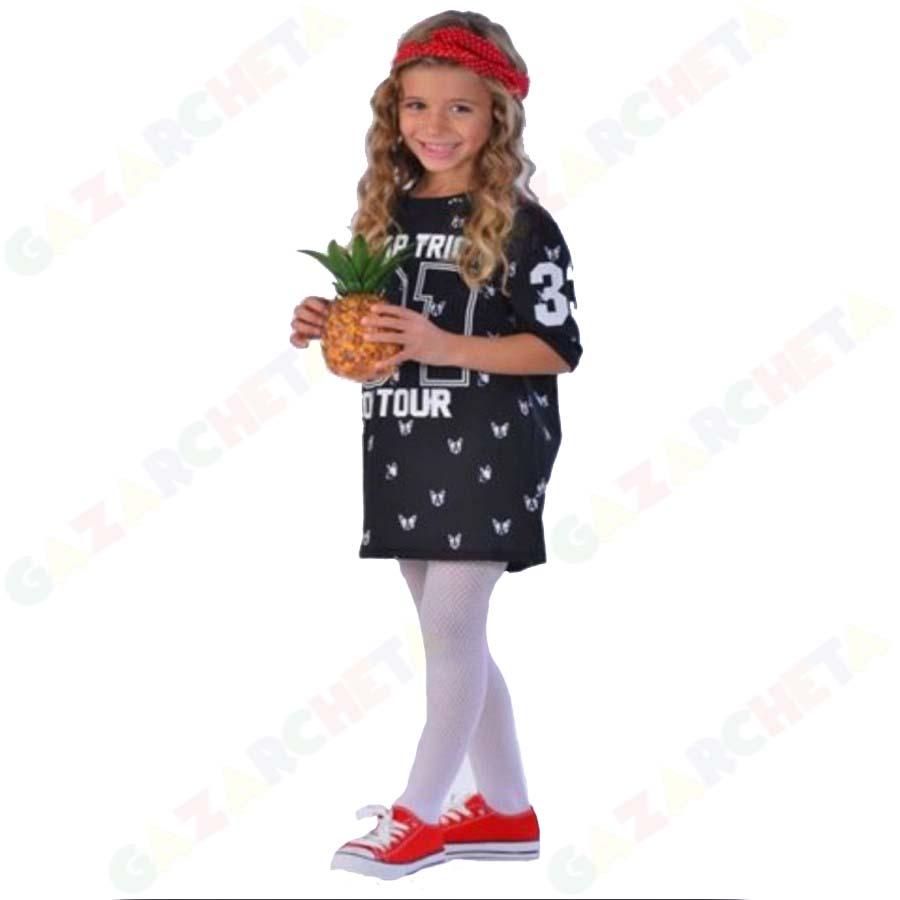 Детски чорапогащник - бял