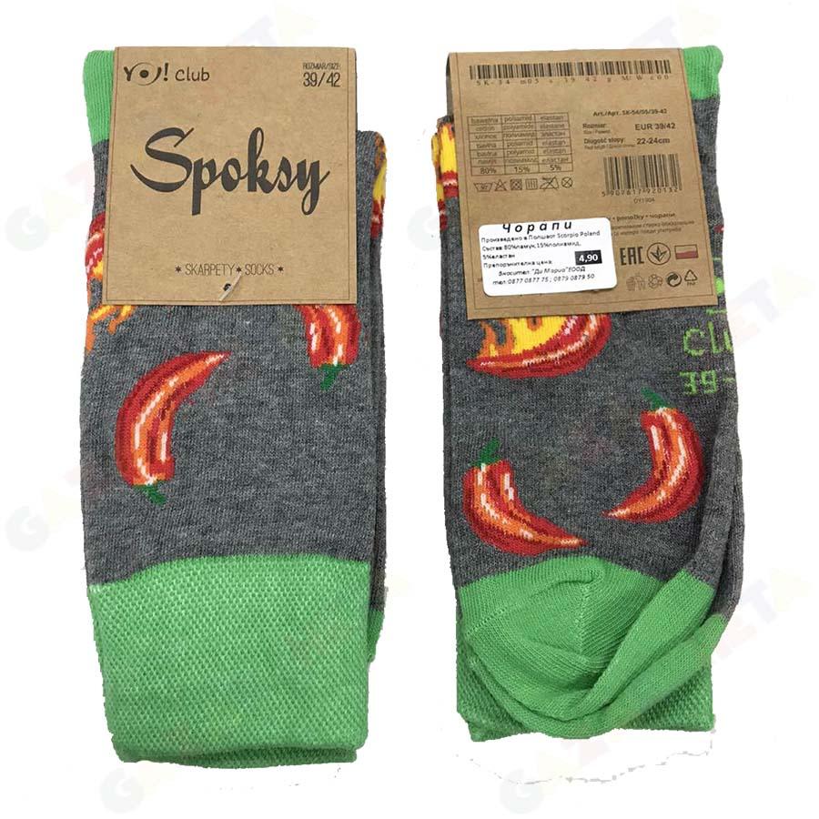 Чорапи Люти чушки