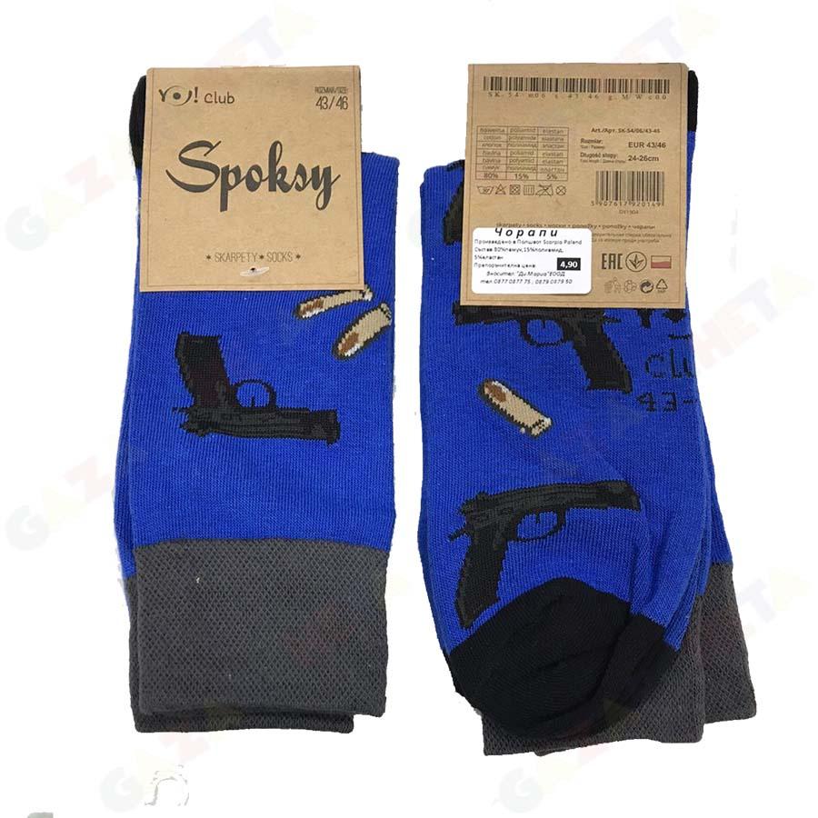 Чорапи Пистолет