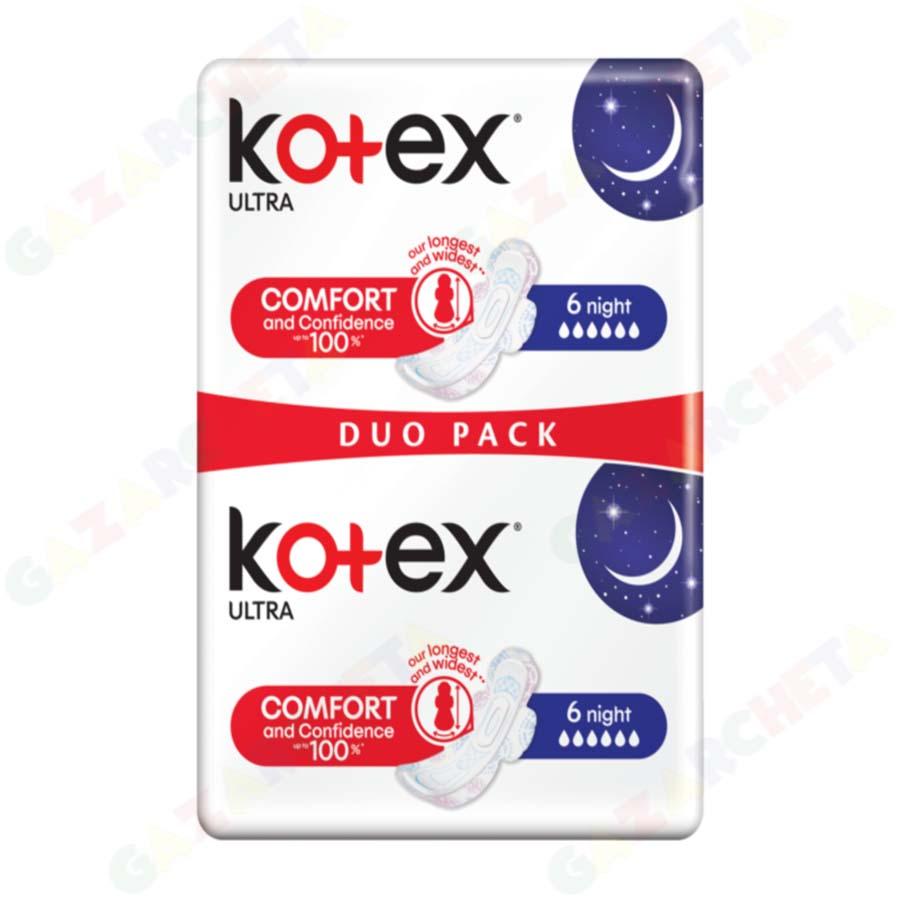 Нощни дамски превръзки Kotex Ultra