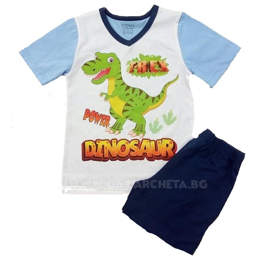 Детска пижама T-Rex